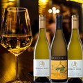 Aromatic White Wine Trio Gift Pack